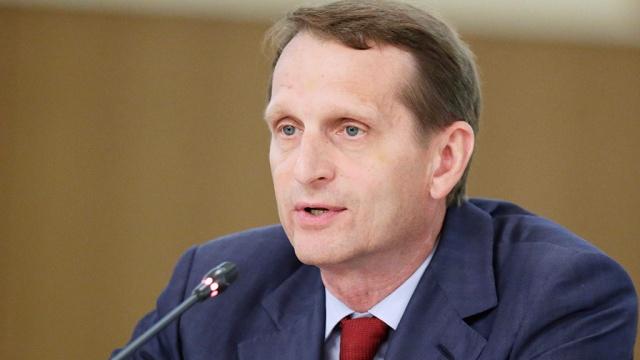 Россия требует трибунала над США