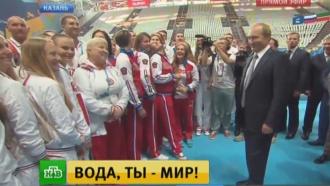 Перед соревнованиями вКазани Путин подбодрил спортсменов ираздал автографы