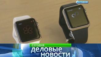 Российские партнеры Apple пожаловались на «Яндекс» из-за «умных» часов