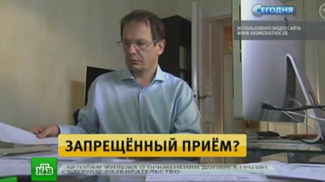 «Спортивный Сноуден» обвинил в употреблении допинга четырех российских легкоатлеток.допинг, журналистика, легкая атлетика, скандалы, спорт, телевидение.НТВ.Ru: новости, видео, программы телеканала НТВ