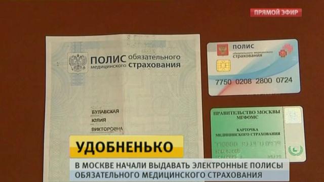 Юридические колледжи в москве после 9 класса бюджетные