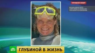 Женщину-фридайвера у берегов Испании могло унести сильным подводным течением