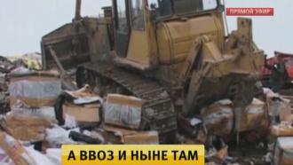 Запрещенные продукты проникают на прилавки Москвы