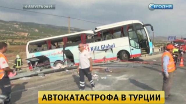 Названы имена россиян, погибших вавтокатастрофе вТурции.ДТП, Турция, автобусы, туризм и путешествия.НТВ.Ru: новости, видео, программы телеканала НТВ