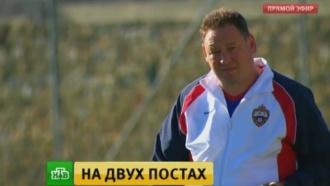 На двух стульях: Слуцкий принял сложнейший футбольный вызов