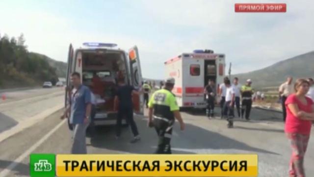 Из турецких больниц выписали 10пострадавших вДТП россиян.ДТП, Турция, автобусы, туризм и путешествия.НТВ.Ru: новости, видео, программы телеканала НТВ