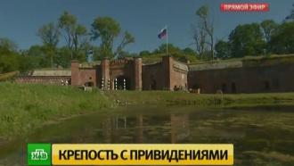 ВКалининграде открыли для туристов загадочный инедоступный форт Денхофф