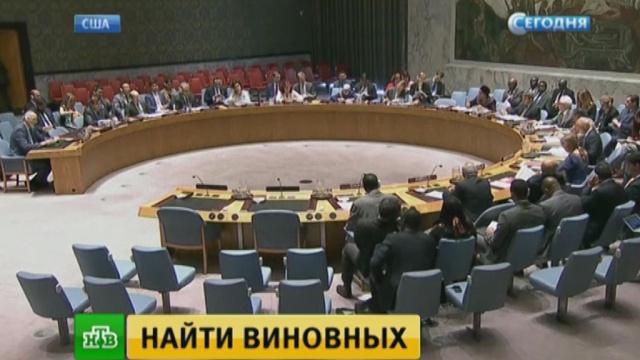 В ООН одобрили совместную резолюцию России и США по Сирии.Керри Джон, Лавров, ООН, США, Сирия, химическое оружие.НТВ.Ru: новости, видео, программы телеканала НТВ