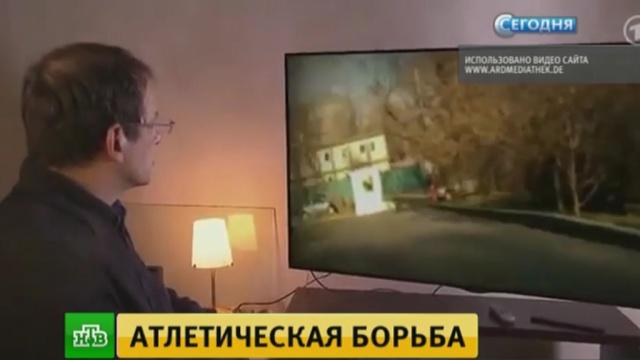 Телеканал ARD уничтожил свой фильм одопинге вроссийском спорте.скандалы, допинг, спорт, Самара, телевидение, легкая атлетика, журналистика, суд.НТВ.Ru: новости, видео, программы телеканала НТВ
