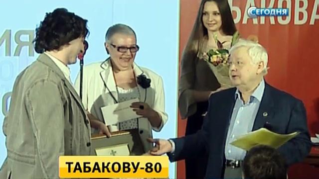 Олег Табаков отмечает 80-летие.артисты, дни рождения, знаменитости, театр.НТВ.Ru: новости, видео, программы телеканала НТВ