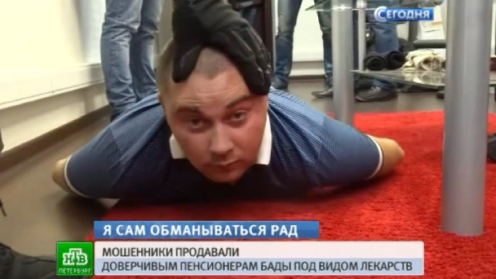 знакомства одинокие пенсионеры женится москва