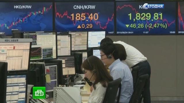 Эксперты увидели в падении рубля положительные моменты.Китай, США, биржи, валюта, нефть, экономика и бизнес.НТВ.Ru: новости, видео, программы телеканала НТВ