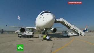 Салон <nobr>МАКС-2015</nobr> открыл свои двери для авиаторов