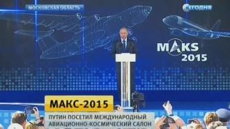 Путин посмотрел программу полетов в Жуковском в компании наследного принца Абу-Даби