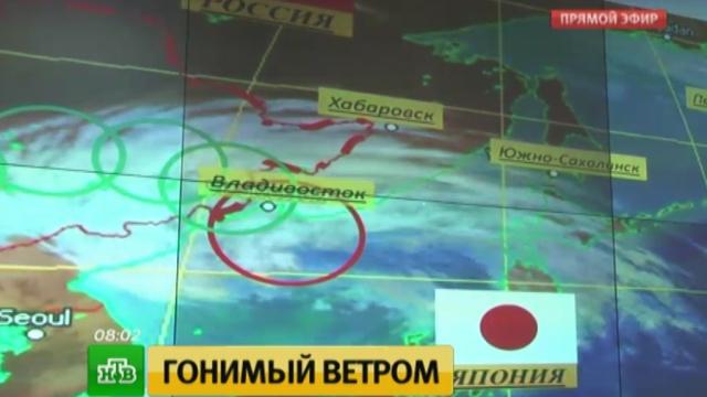 Жители Приморья запасаются едой иводой вожидании супертайфуна.Владивосток, Приморье, погодные аномалии, стихийные бедствия, штормы и ураганы.НТВ.Ru: новости, видео, программы телеканала НТВ