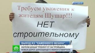 Петербуржцы из Шушар просят возвести детские сады раньше жилого комплекса