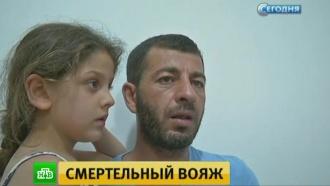 Маршруты смерти: за сутки в Средиземном море и на трассе в Австрии погибли сотни мигрантов