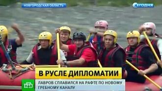 Сергей Лавров сплавился по новому гребному каналу в Новгородской области
