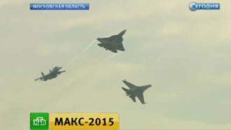 Зрителям <nobr>МАКС-2015</nobr> показали уникальные российские самолеты