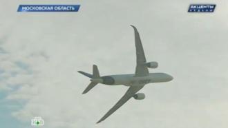 Авиасалон <nobr>МАКС-2015</nobr> взял новые высоты