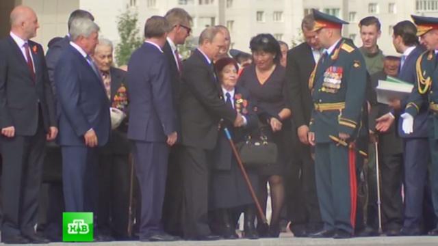 Путин поймал оступившуюся женщину-ветерана в Чите.ветераны, Путин, Чита.НТВ.Ru: новости, видео, программы телеканала НТВ