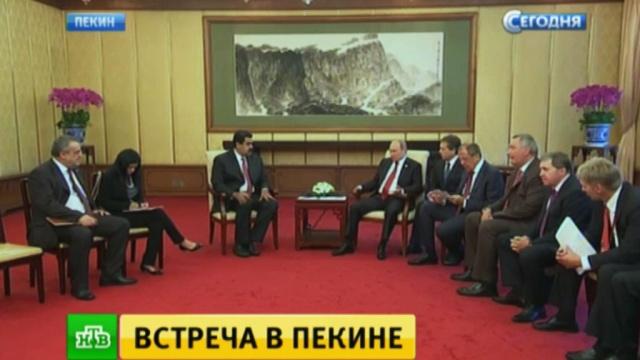 Лидеры России и Китая подписали документы о взаимном сотрудничестве.Венесуэла, Вторая мировая война, Китай, нефть, Путин, экономика и бизнес.НТВ.Ru: новости, видео, программы телеканала НТВ