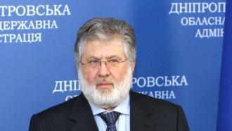 Игорь Коломойский назвал Саакашвили «собакой без намордника»