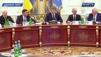 Порошенко назвал Россию противником ивыступил сновыми обвинениями