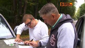 «Автоликбез»: чем чревато самостоятельное оформление ДТП.НТВ.Ru: новости, видео, программы телеканала НТВ
