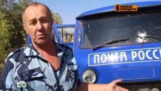 Члена банды фальшивых гаишников ищут по ДНК.НТВ.Ru: новости, видео, программы телеканала НТВ