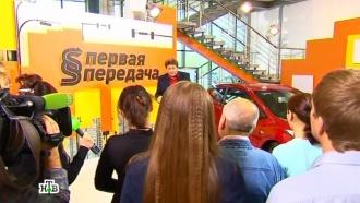 «Право руля», 6сентября.НТВ.Ru: новости, видео, программы телеканала НТВ