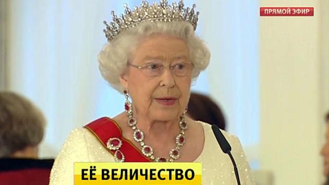 ЕлизаветаII «сбежала» от подданных, чтобы отметить королевский рекорд всемейном кругу.Великобритания, Елизавета II, монархи и августейшие особы, рекорды.НТВ.Ru: новости, видео, программы телеканала НТВ