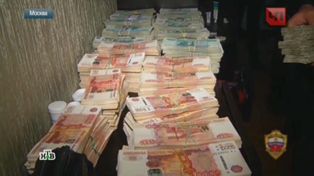фото денег пачка