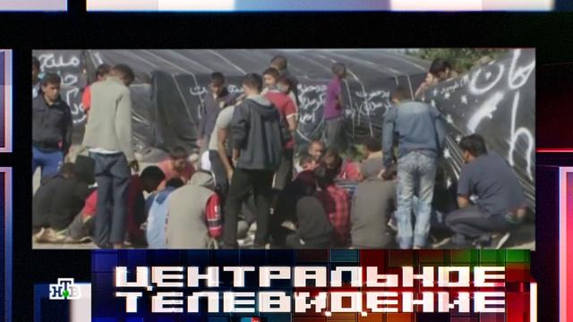 Европейцы ищут защиты от наводнивших ЕС беженцев.Африка, Ближний Восток, Европейский союз, беженцы, войны и вооруженные конфликты.НТВ.Ru: новости, видео, программы телеканала НТВ