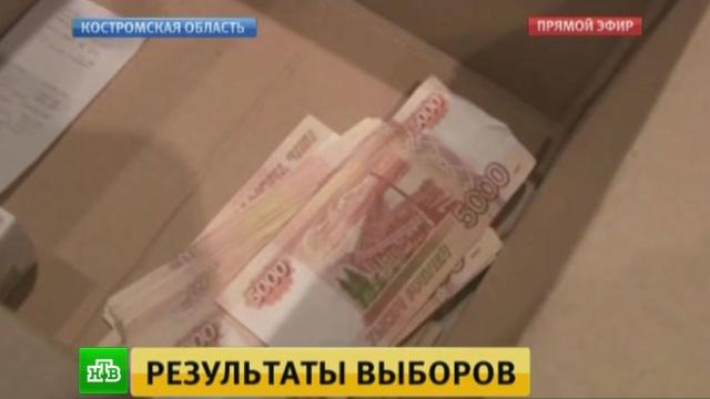 В штабе «Открытой России» в Костроме нашли коробку с деньгами.Кострома, выборы.НТВ.Ru: новости, видео, программы телеканала НТВ