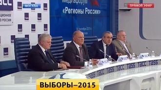 Зюганов и Жириновский раскритиковали время проведения выборов и подсчета голосов