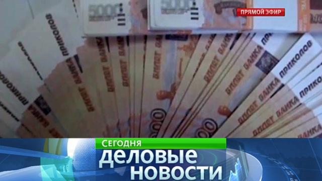 Платежные системы просят разрешить россиянам переводить валюту за рубеж без ограничений.Mastercard, Visa, валюта, экономика и бизнес.НТВ.Ru: новости, видео, программы телеканала НТВ