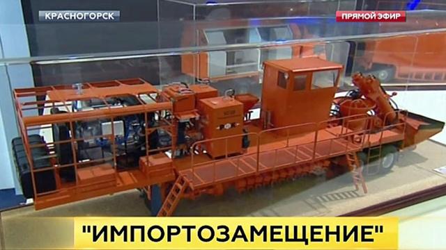 Медведев на выставке импортозамещения предложил принять закон о мобильной торговле.законодательство, импорт, Медведев, продукты, экономика и бизнес.НТВ.Ru: новости, видео, программы телеканала НТВ