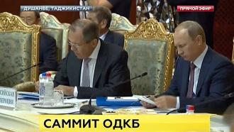 Центр кризисного реагирования ОДКБ создается на базе Минобороны РФ