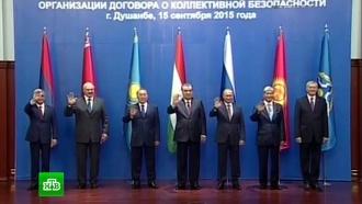 В Душанбе начались переговоры лидеров стран ОДКБ