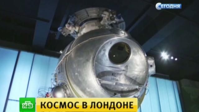 Лондонцы спешат увидеть советские космические аппараты.Великобритания, Лондон, выставки и музеи, космонавтика, космос.НТВ.Ru: новости, видео, программы телеканала НТВ