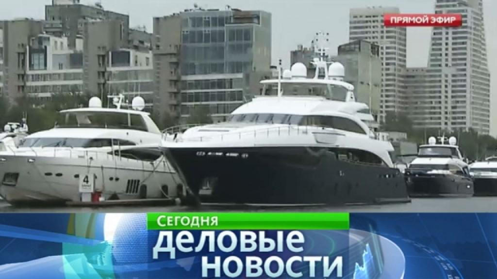 Яхты в россии освободили от пошлин