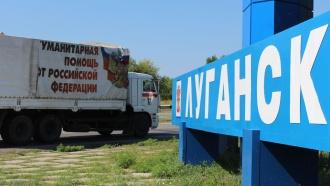 ВДонецк иЛуганск доставили гуманитарную помощь из России
