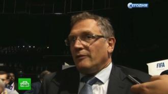 Скандал вФИФА: Вальке назвал выдвинутые против него обвинения «сфабрикованными»