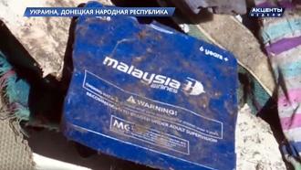 Неизвестные под видом сотрудников ОБСЕ пытались вывезти обломки Boeing из Донецкой области