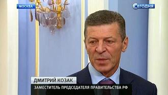 «Никакого ажиотажа»: Козак прокомментировал ситуацию с поставками товаров в Крым