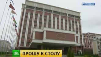 В Минске контактная группа по Украине обсудит отвод вооружений