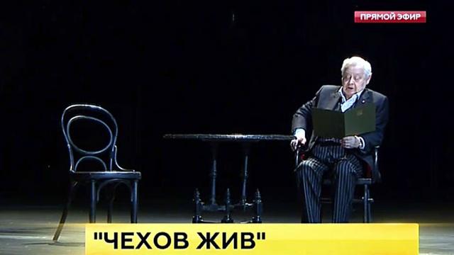 Чеховские онлайн-чтения увлекли людей по всему миру.Интернет, литература, писатели.НТВ.Ru: новости, видео, программы телеканала НТВ