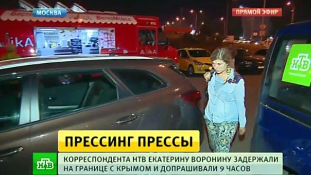 Задержанная «Правым сектором» и СБУ журналистка НТВ рассказала о положении украинских фермеров.задержание, НТВ, Правый сектор, СМИ, телевидение, Украина, журналистика.НТВ.Ru: новости, видео, программы телеканала НТВ