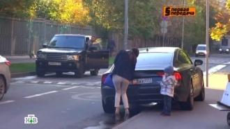 В Москве родители привозят детей в садик ценой немалых штрафов.НТВ.Ru: новости, видео, программы телеканала НТВ